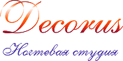 "Ногтевая студия ""Decorus"""
