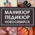 Юлия Попрыга