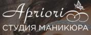 "Студия маникюра ""Априори"""