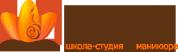 """Школа-студия ногтевого мастерства """"ЭкоЛЬ"""""""