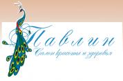 Салон красоты «Павлин»