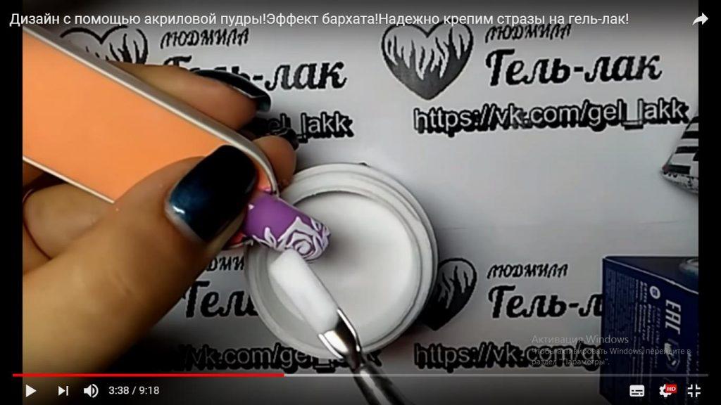 Акриловая пудра для ногтей: как пользоваться, наносить и снимать