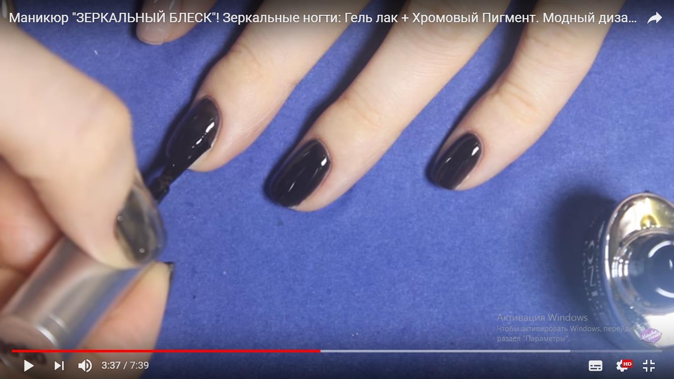 Как сделать втирку на ногтях шеллаком